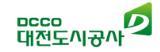 대전도시공사