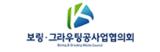 보링그라우팅공사업협의회